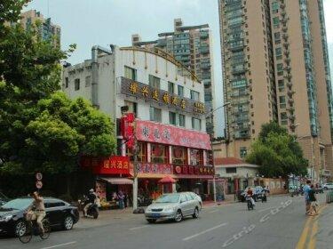 Hi Inn Shanghai Dong'an Road