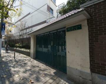 Hiroom Jingan Branch