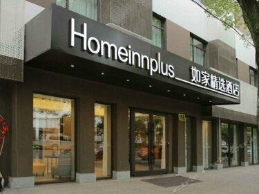 Home Inn Plus Shanghai Pudong Airport Chuansha Wangqiao