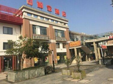 Home Inn Shanghai Tangzhen Middle Chuangxin Road Metro Station