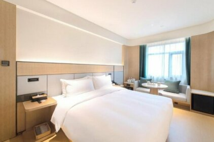 Ji Hotel Shanghai People's Square Fujian Middle Road