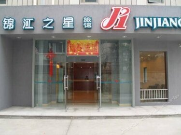 Jingjiang Inn Shanghai Xujiahui Stadium