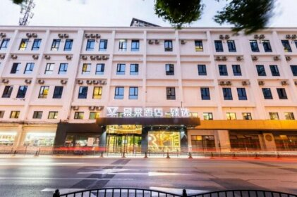 Jinglai Hotel Shanghai Xujiahui