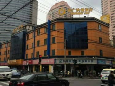 Jinjiang Inn Style Shanghai Nanjing Road Fujian Middle Road