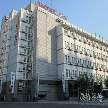Motel Shanghai Lujiazui Shangcheng Road