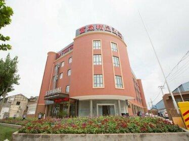 Shanghai Forson International Boutique Hotel Pudong International Airport Chuansha Disney Store 2