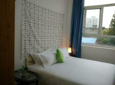 Shanghai No 40 Yard Hostel