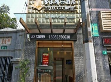 Shanghai Yijia Boutique Hotel