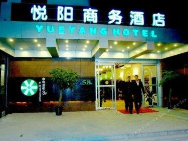 Shanghai Yueyang Business Hotel