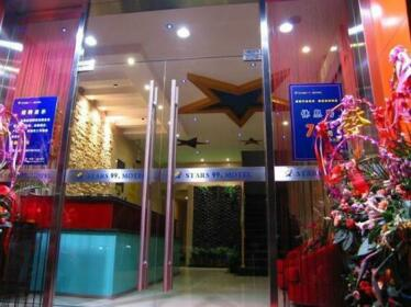 Stars 99 Motel Shanghai Changhai Hospital