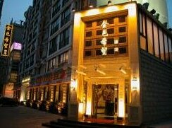Starway Golden Hope Hotel Middle Yan'an Road