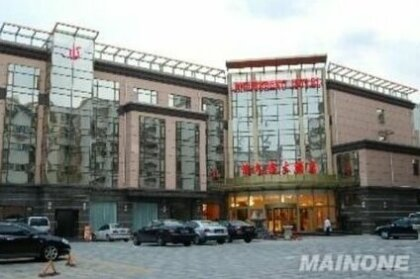 Starway Hotel Xuhui District
