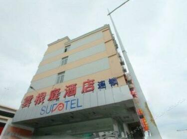 Sufotel Hotel Shanghai Neijiang