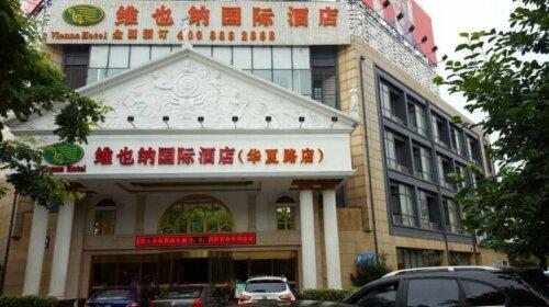 Vienna Hotel Shanghai Pudong Airport Huaxia Road