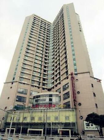 Yi Tian Xia Hotel Shanghai