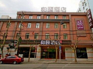 Yitel Hotel The Bund