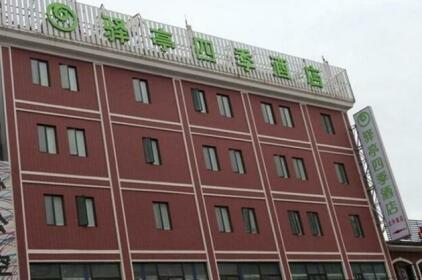 Yiting Siji Hotel Shanghai Bei Waitan