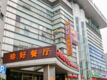Zhixuan Theme Hotel