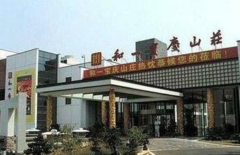 Baoqing Heyi Hotel