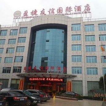 Friendship International Hotel Shaoyang Ying Jie