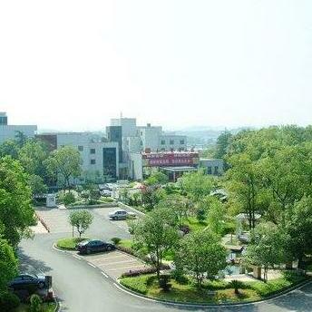 Hollyear Baoqing Shanzhuang Shaoyang Hotel