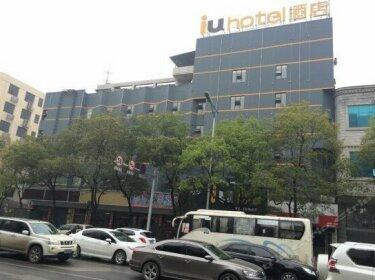 IU Hotel Shaoyang Xihu Road