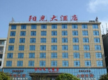 Sunshine Hotel Shaoyang