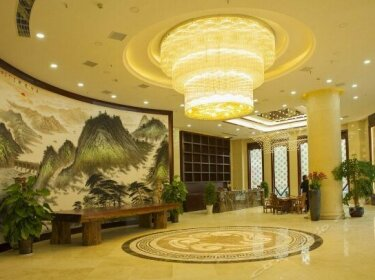 Wantian International Hotel