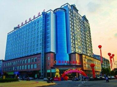 Weiyuan International Hotel - Shaoyang