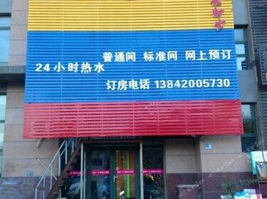 419 Guesthouse Shenyang