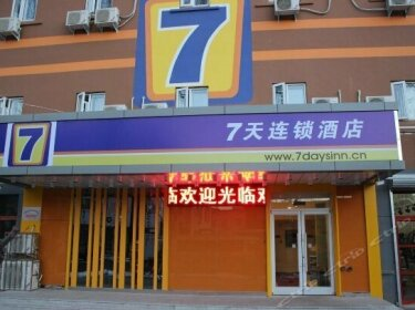 7days Inn Shenyang Lianhe Road Jixiang Market