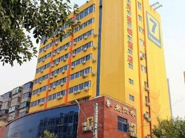 7days Inn Shenyang Shifu Square
