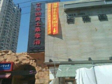 Baidiyuan