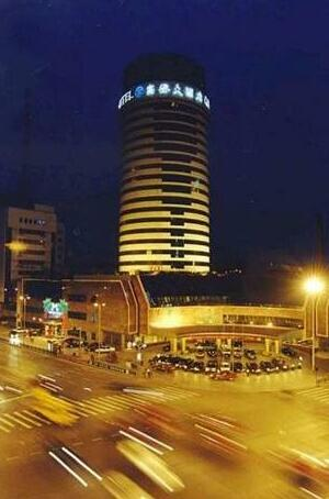 Golden Hotel - Shenyang