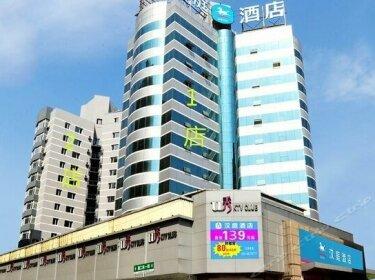 Hanting Express Shenyang North Railway Station Huigong Branch
