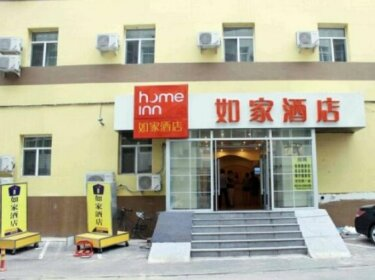 Home Inn Shenyang North Railway Station South Exit