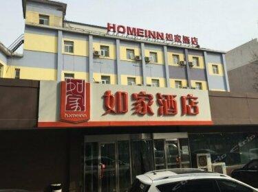 Home Inn Shenyang Zhongjie Dezeng Gas Station