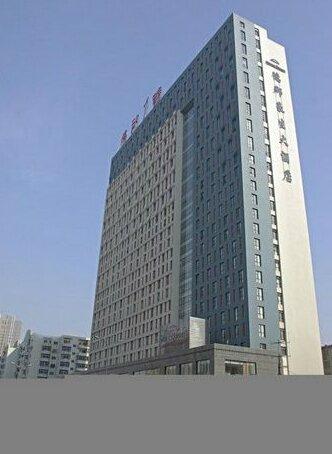 Howard Johnson Dade Hotel Shenyang