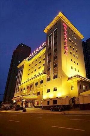 Huamei Haoting Hotel