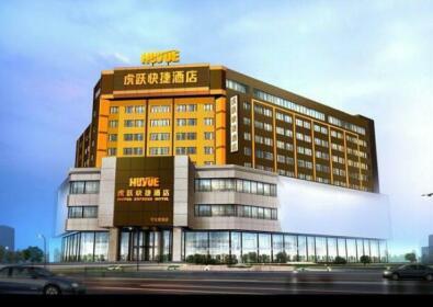 Huyue Express-Shenyang