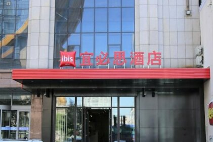 Ibis Hotel Shenyang North Station
