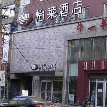 Jingcheng 138 Chain Hotel Shenyang Middle Street