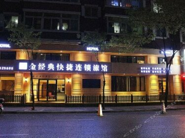 Jingdian Express Chain Hotel