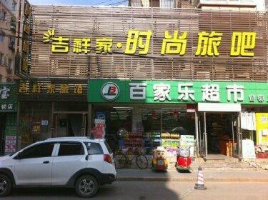 Jixiangjia Fashion Hostel