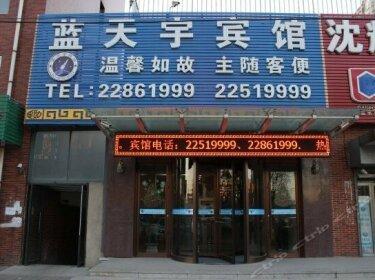Lantianyu Hotel