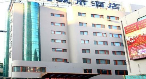Rising International City Hotel