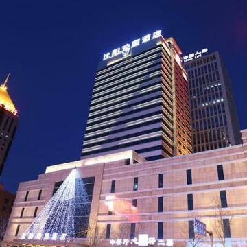 Rosedale Hotel Shenyang