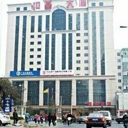 Shenyang Hengji Hotel