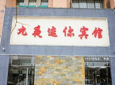 Shenyang Jiuye Mini Hotel