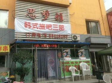 Shenyang Simengya Inn